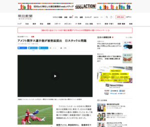 https://www.asahi.com/articles/ASL5P4D6NL5PPTQP008.html