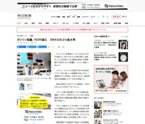 https://www.asahi.com/articles/ASL5Z3VQCL5ZULFA00M.html