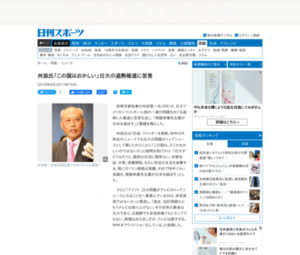 https://www.nikkansports.com/entertainment/news/201806020000327.html