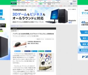 https://game.watch.impress.co.jp/docs/news/1125448.html