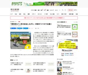 https://www.asahi.com/articles/ASL6452HBL64PTIL01L.html
