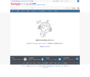 https://headlines.yahoo.co.jp/article?a=20180606-00543329-shincho-base