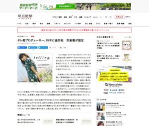 https://www.asahi.com/articles/ASL5J76QTL5JUCLV010.html