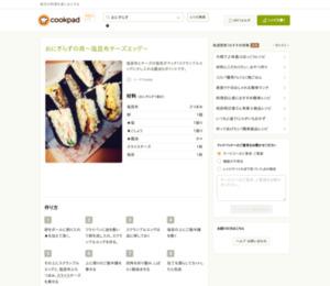 おにぎらずの具〜塩昆布チーズエッグ〜 by くーママeddy [クックパッド] 簡単おいしいみんなのレシピが217万品