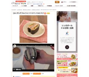 【おにぎらず】きゅうりとツナのサンドおむすび by 柴田真希さん | レシピブログ - 料理ブログのレシピ満載!