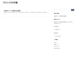 「コレ2リンク.com」