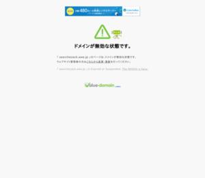 検索エンジンEZAC