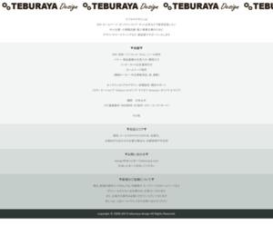 神戸市近辺のホームページ制作