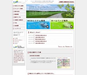システム開発大阪なら株式会社イーナ