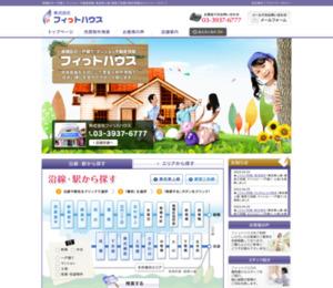 板橋区 不動産購入 東武東上線 都営三田線