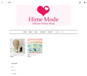美容グッツ・姫系コスメ通販☆Hime Mode