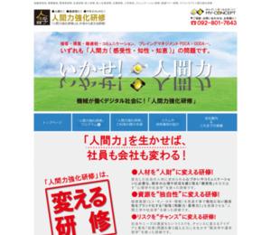 福岡の総合企画・広告会社|株式会社 マイコンセプト
