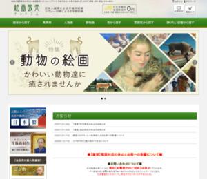 絵画販売ドットコム(複製画) 油絵の模写