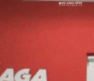 [護身術]クラヴマガ -世界が選んだ実戦護身術-