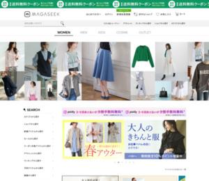 ファッション 通販