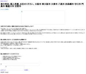 中古車オークション代行 マルチュウ.com