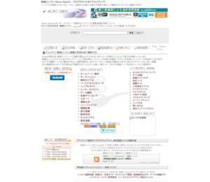 検索エンジン Mono Search