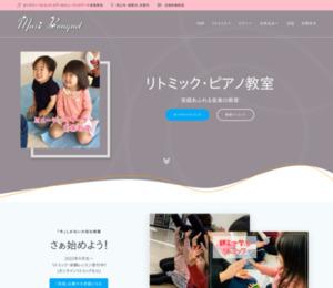 ピアノ教室、音楽教室のピアノレッスン.com|岡山