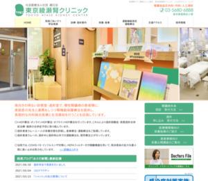 葛飾 人工透析 東京綾瀬腎クリニック
