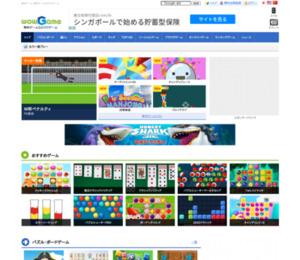 無料オンラインゲーム - wowGame -