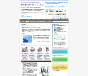 給与計算代行&アウトソーシング.com 東京横浜