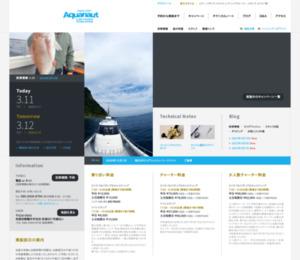 京都舞鶴の釣り船・ルアー船 - アクアノート