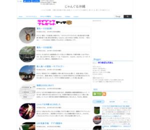Lv24 沖縄カヤックフィッシング