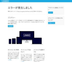 たきもと釣具店のホームページ