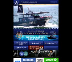 大阪湾の釣り船!黒船パイレーツDAIYUMARU須磨