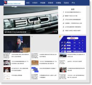 http://www.bus-kaitori.net/