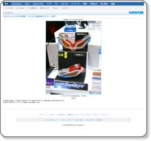 http://news.dengeki.com/elem/000/000/280/280954/img.html