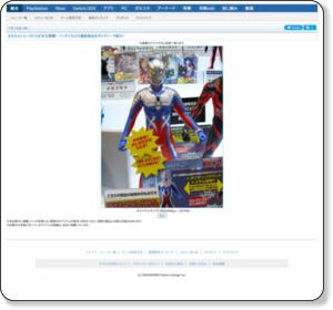 http://news.dengeki.com/elem/000/000/280/280955/img.html