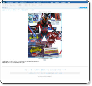 http://news.dengeki.com/elem/000/000/280/280956/img.html