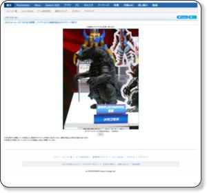 http://news.dengeki.com/elem/000/000/280/280957/img.html