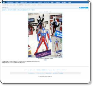 http://news.dengeki.com/elem/000/000/280/280959/img.html
