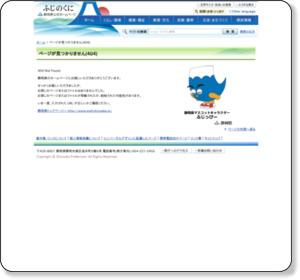 http://www.pref.shizuoka.jp/kousei/ko-320/meihin/syo_ippin/syo_yo_seihin2009.html