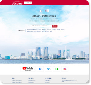 http://www.nttdocomo.co.jp/product/2012_winter_feature/lineup/so01e.html