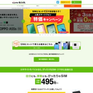 http://bb.excite.co.jp/lte/docomo/lteactre