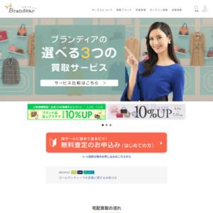 http://brandear.jp/