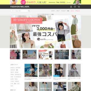 ≫≫ ファッションウォーカー 公式サイトはこちら