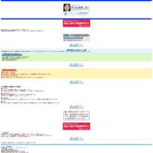 ■→公式サイトはこちら←■