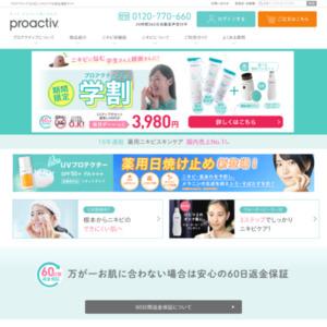 → プロアクティブ公式サイトへ