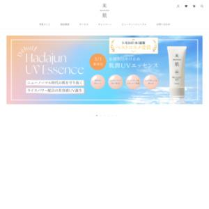 MAIHADA(米肌 マイハダ)トライアルセット