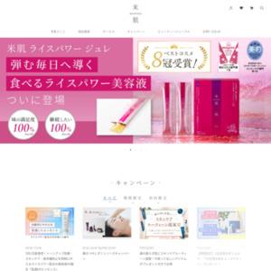 KOSE通販公式サイトはこちらです。