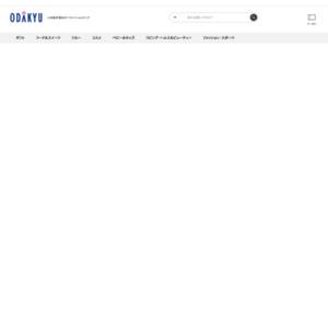 ≫≫ 小田急 公式サイトはこちら