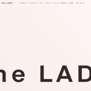 TheLADY.ビューティパワークリーム公式サイトはこちらです。