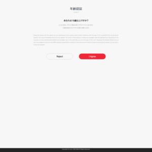 ロードオブワルキューレ~X指定~ 公式サイトは、こちら