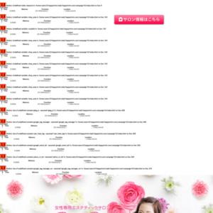 http://www.happyrinrin.com/campaign10/