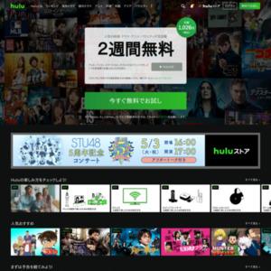 >>hulu.jp