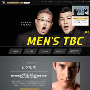 http://www.tbc.co.jp/mens/epi/campaign/hige/af=hikaku201603/?wapr=571cf0dd
